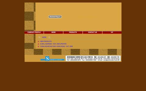 Screenshot of Press Page schneider-co.com.hk - Schneider & Company - captured Nov. 19, 2016
