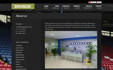 Screenshot of About Page brivision.com - About us - brivision - brivision - captured Oct. 5, 2014