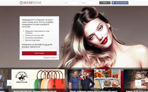 Screenshot of Home Page secretzone.bg - Обувки и Дрехи Online Магазин | Secretzone.bg - captured Sept. 19, 2014