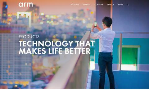 Screenshot of Products Page arm.com - Products – Arm - captured Aug. 8, 2017