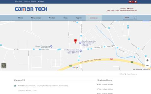 Screenshot of Contact Page kaapower.com - COMAN ELECTRONIC TECHNOLOGY CO.LTD - captured Sept. 25, 2018