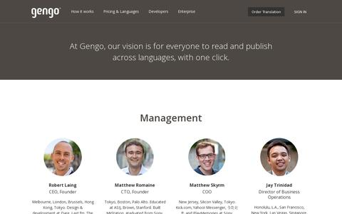 Screenshot of About Page gengo.com - Management, Investors, and Office Information | Gengo - captured July 18, 2014