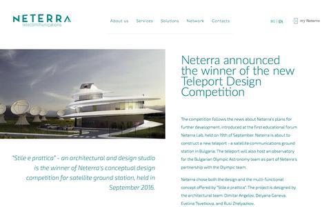 Screenshot of Press Page neterra.net - Neterra.net - captured June 19, 2017