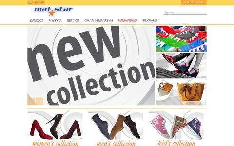 Screenshot of Home Page matstar.bg - Shoes and Bags | Online Store | Matstar - captured Sept. 22, 2014
