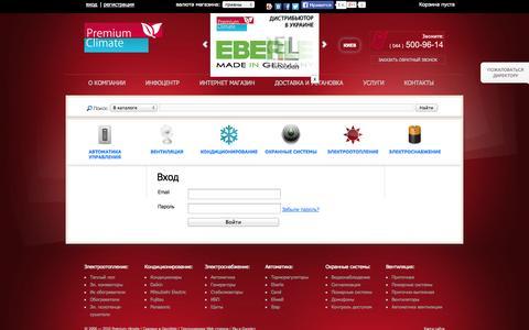 Screenshot of Login Page premium-climate.com - Вход на сайт - captured Oct. 8, 2014