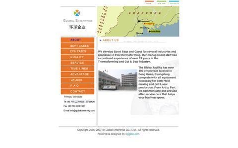 Screenshot of About Page globalcases-mfg.com - Global Enterprise Co.,LTD. - captured Aug. 16, 2017