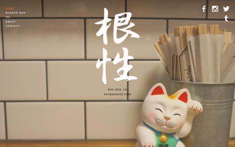 Screenshot of Home Page konjoe.com - Konjoe - captured Nov. 3, 2015