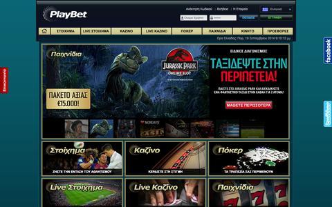 Screenshot of Home Page playbet.com - Playbet: Online Στοίχημα, Καζίνο, Πόκερ, Παιχνίδια - captured Sept. 19, 2014