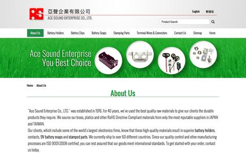Screenshot of About Page acesound.com.tw - About us|ACE SOUND ENTERPRISE - captured Oct. 25, 2016
