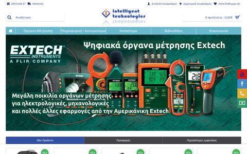 Screenshot of Home Page inteltech.gr - Intelligent Technologies - captured Dec. 19, 2018