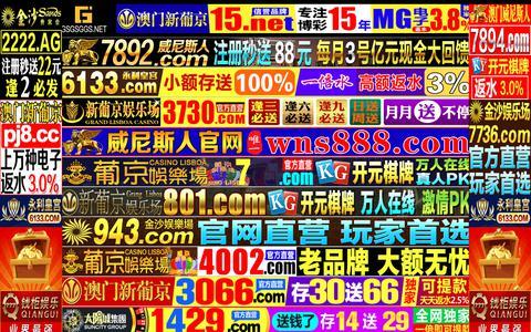 Screenshot of Home Page parawireless.com - ag亚洲集团_ag亚游会_ag亚游国际 - captured Oct. 19, 2018