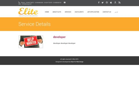 Screenshot of Developers Page elite-eg.com - Elite - captured Nov. 5, 2016