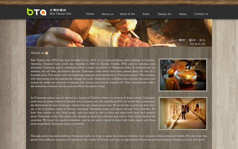 Screenshot of About Page bestaiwanarts.com - Best Taiwan Arts - captured Oct. 5, 2014