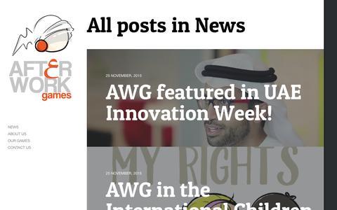 Screenshot of Press Page afterworkgames.ae - News | After Work Games - captured Dec. 24, 2015