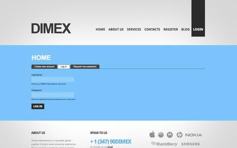 Screenshot of Login Page dimexintl.com - Home | DIMEX International - captured Oct. 5, 2014
