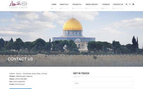 Screenshot of Contact Page amaar.ps - Contact Us - captured Oct. 8, 2017