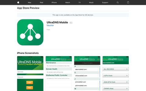 UltraDNS Mobile on the AppStore
