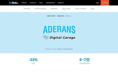 Screenshot of Case Studies Page adroll.com - AdRoll - Aderans / Digital Garage - Case Study - captured May 8, 2017