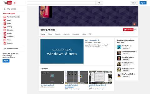 Screenshot of YouTube Page youtube.com - Sadiq Ahmed  - YouTube - captured Nov. 2, 2014