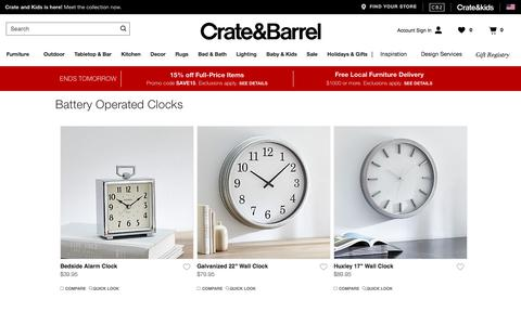 Battery Operated Clocks | Crate and Barrel