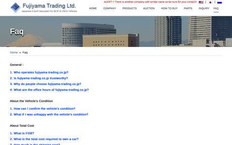 Screenshot of FAQ Page fujiyama-trading.co.jp - Fujiyama Trading Ltd. | Japanese Used Cars & Vehicles Exporter - captured Nov. 25, 2016