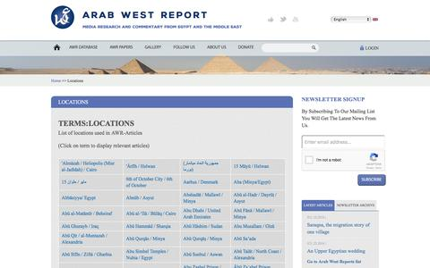 Screenshot of Locations Page arabwestreport.info - Locations | Arab West Report - captured July 26, 2016