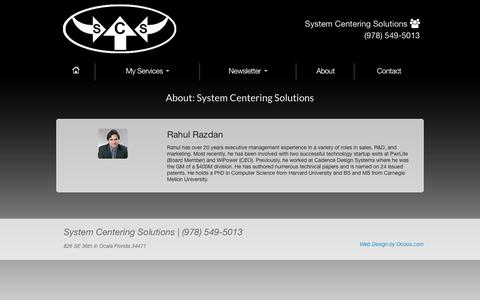 Screenshot of About Page systemcenteringsolutions.net - System Centering Solutions: About Us - captured Nov. 28, 2016