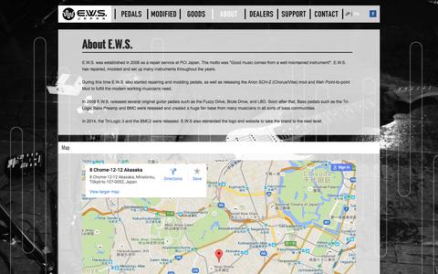 Screenshot of About Page Maps & Directions Page ews-us.com - access|E.W.S. (Engineering Work Store) - captured April 11, 2016
