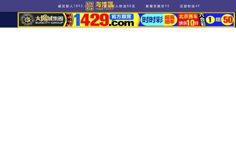 Screenshot of Home Page dplondon.com - 奇幻城娱乐平台&首页 - captured Nov. 13, 2018