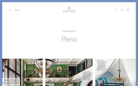 Screenshot of Press Page matouk.com - Matouk Luxury Linens - captured July 20, 2018
