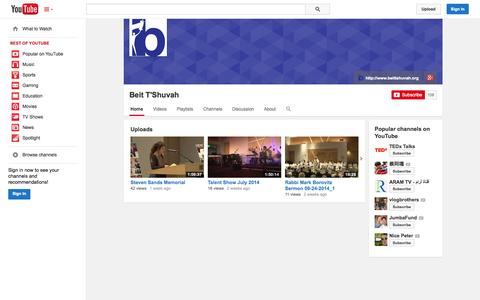 Screenshot of YouTube Page youtube.com - Beit T'Shuvah  - YouTube - captured Oct. 29, 2014