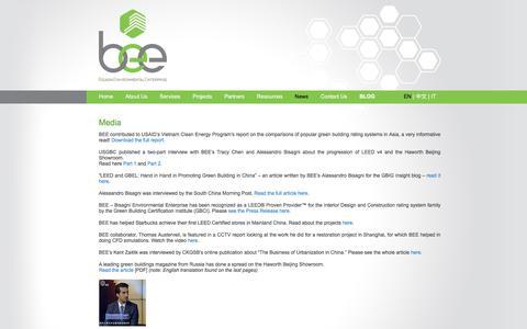 Screenshot of Press Page bee-inc.com - Media   BEE - captured Oct. 5, 2016