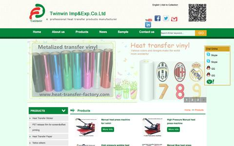 Screenshot of Products Page heat-transfer-factory.com - heat transfer sticker,heat transfer paper,heat transfer vinyl,products,suppliers,manufacturers - captured Dec. 2, 2016