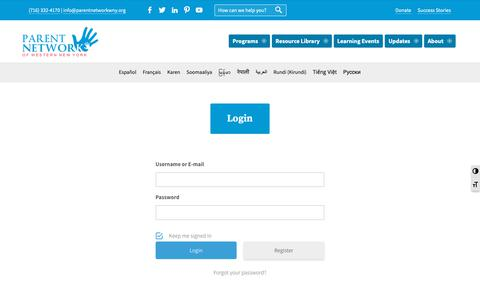 Screenshot of Login Page parentnetworkwny.org - Login - Parent Network of WNY - captured Dec. 14, 2018