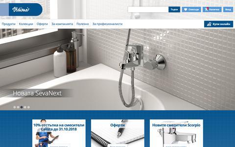 Screenshot of Home Page vidima.bg - Продукти за обзавеждане на бани Vidima - captured Oct. 24, 2018
