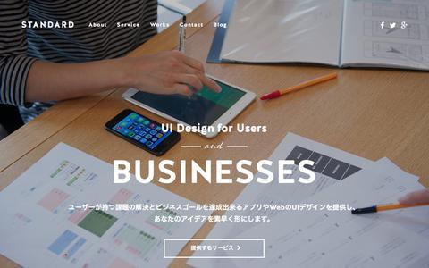 Screenshot of Home Page standardinc.jp - Standard Inc アプリやWebサービスのUIデザイン会社 - captured Feb. 2, 2016
