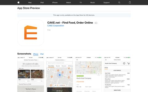 CAKE.net - Find Food, Order Online on the AppStore