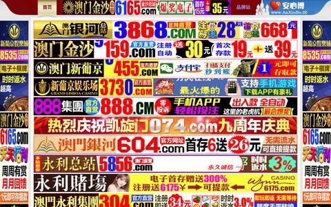 Screenshot of Home Page 247bulletin.com - 无需申请自动送金_无需申请自动送_送体验金的官网 - captured Oct. 18, 2018