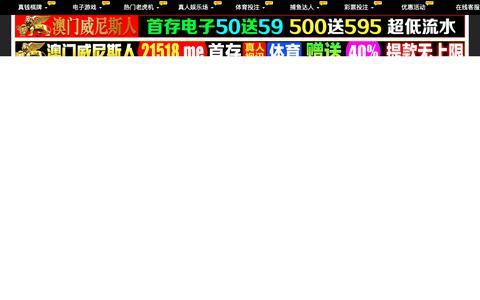 Screenshot of Home Page kongshengharmonica.com captured Nov. 17, 2018