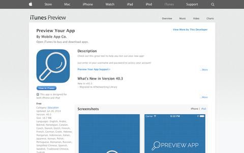 Screenshot of iOS App Page apple.com - Preview Your App on the App Store on iTunes - captured Oct. 23, 2014