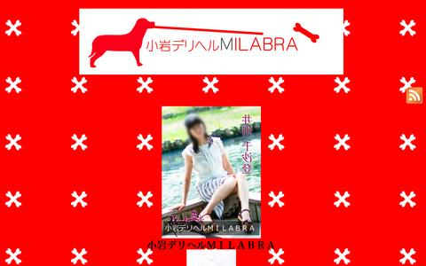 Screenshot of Home Page milabra.com - 小岩デリヘルMILABRA / 小岩デリヘルMILABRA - captured Dec. 6, 2016