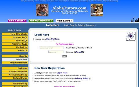 Screenshot of Login Page atutors.org - AlohaTutors.com: Login Here - Login Page for Existing Accounts - captured Nov. 20, 2016
