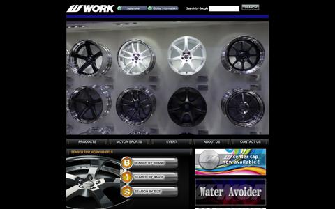 Screenshot of Home Page work-wheels.net - WORK - captured Sept. 24, 2015