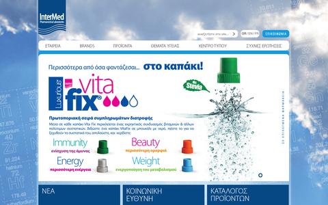 Screenshot of Home Page intermed.com.gr - Intermed Pharmaceutical Laboratories - captured Oct. 6, 2014