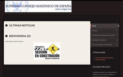 Screenshot of Home Page scme.org - SCME - Supremo Consejo Masónico de España - captured March 24, 2017