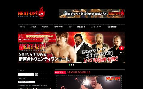 Screenshot of Home Page heat-up.biz - プロレスリング HEAT-UP - captured Oct. 9, 2015