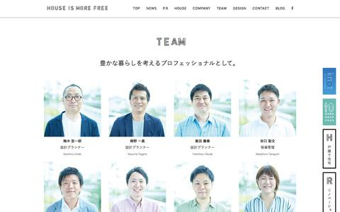 Screenshot of Team Page sou-sei.com - TEAM | SOU-SEI - captured Jan. 31, 2018