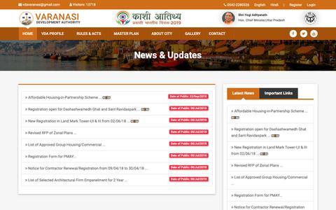 Screenshot of Press Page vdavns.com - Home | Varanasi Development Authority, Varanasi Uttar Pradesh. - captured Oct. 24, 2018