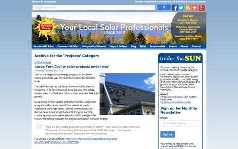 Screenshot of Case Studies Page revisionenergy.com - Projects - Maine Solar Power News by ReVision Energy - captured Oct. 6, 2014
