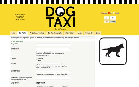 Screenshot of Signup Page dogtaxi.org - Sign me up!   Dog Taxi Vancouver - captured Sept. 30, 2014